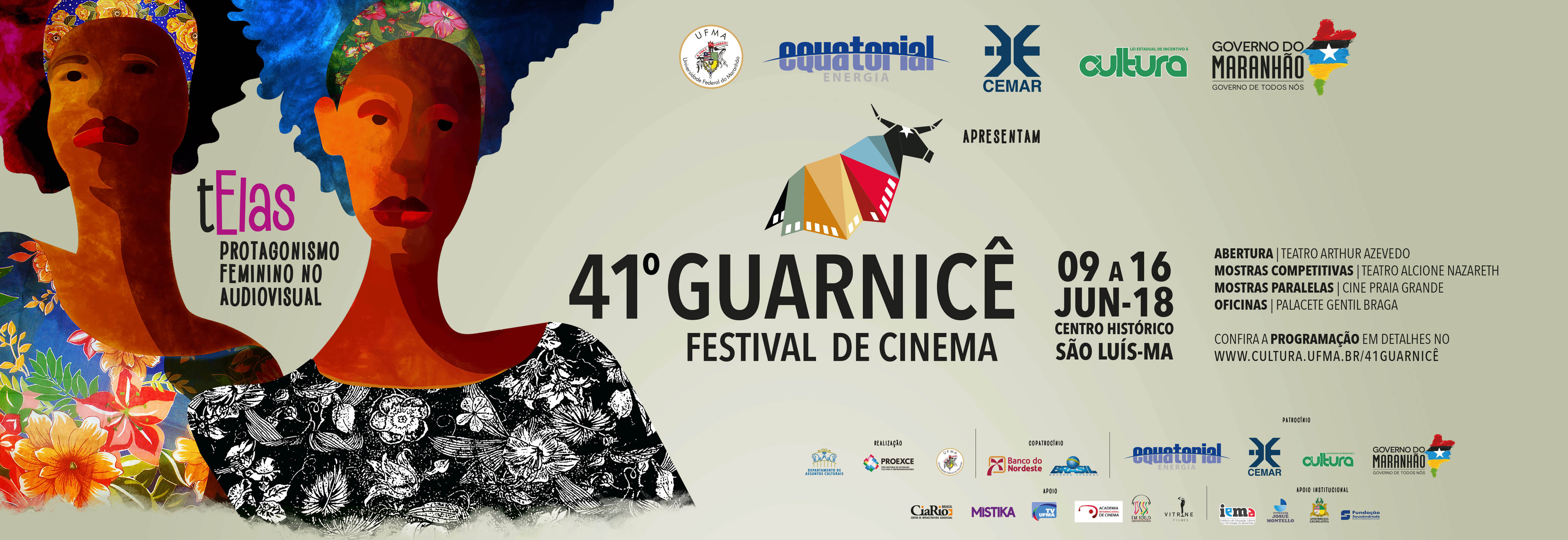 41º Guarnicê de Cinema